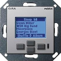 Revox M217 display GIRA System 55 (под алюминий)