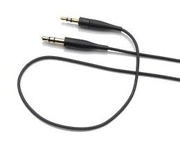 B&W MFI remote cable P5 (new media)