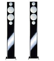 Monitor Audio Radius 270 High Gloss Black