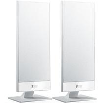 KEF T101 white