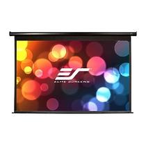 Elite Screens VMAX110UWH2-E24