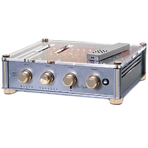 AUDIO VALVE Eclipse silver/gold