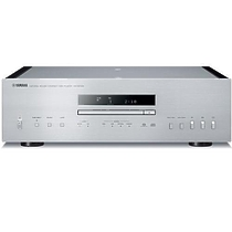 Yamaha CD-S2100 silver