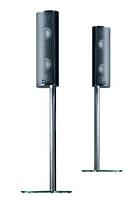 Canton LS 250.2 (высота 104 см) black/silver