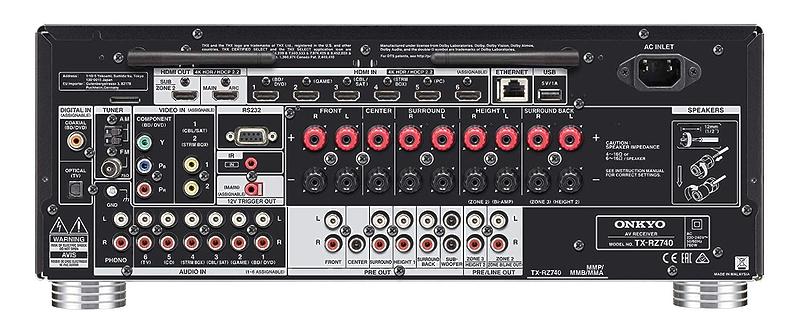 AV ресивер Onkyo TX-RZ740 black #2 в «HiFiRussia»