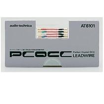 Audio Technica AT6101