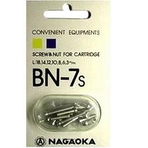 Nagaoka BN-7s от официального дилера