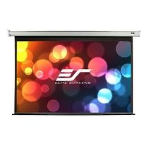 Elite Screens VMAX92XWH2-E30