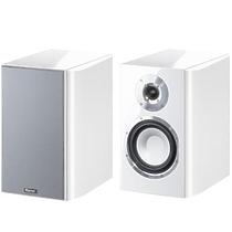 Magnat Quantum 1003 S white