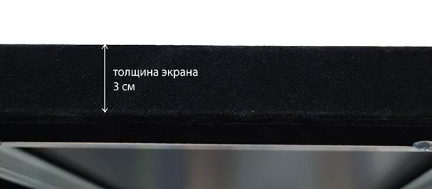 ALR экраны для ультракороткофокусных проекторов Ultra PET Cristal (Соотношение сторон 16:9) #7 в «HiFiRussia»